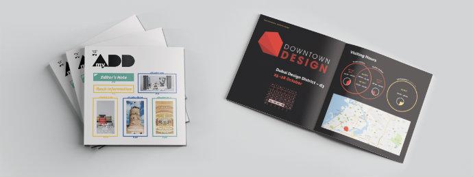 the 2nd edition of my add The 2nd Edition of My ADD: Downtown Design Dubai 2016 1200x450