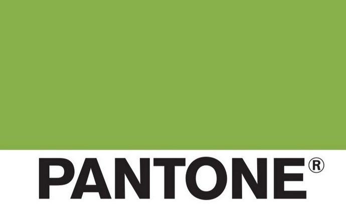 Interior Design Blogs - The Pantone Color Predictions for 2018 > Interior Design Blogs > The latest news and trends in the design world > #interiordesignblogs #pantonecolorpredictions #interiordesign pantone color predictions Interior Design Blogs: The Pantone Color Predictions for 2018 Interior Design Blogs The Pantones Color Predictions for 2018 9 690x410